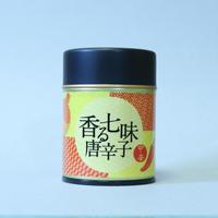 七味唐辛子 中辛 缶入 20g