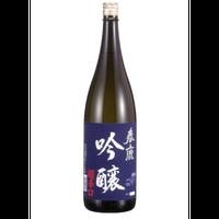 春鹿 吟醸 超辛口 1.8L瓶 (39662)