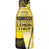業務用 まるごと果実のレモンシロップ 300gペット (140758)