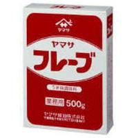 ヤマサフレーブ (業務用) 500g箱 (82758)