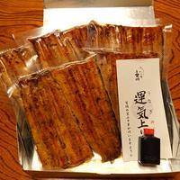 大塚うなぎ 宮川 国産うなぎ蒲焼き(真空パック) 5尾