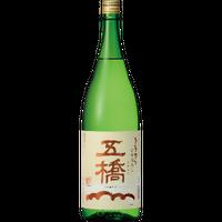 五橋 トラタン ひやおろし 1.8L瓶 (103997)