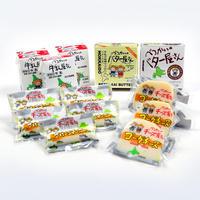 べつかい乳製品セットA    (北海道道東  ㈱別海乳業興社より産地直送となります。)
