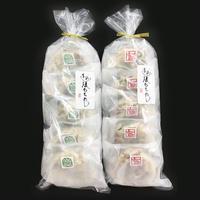 笹かぜちまき もちめし2種セット(山菜・七目) / 各80g×5個入