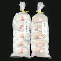 笹かぜちまき もちめし2種セット(焼豚・和牛かぐら南蛮) / 各80g×5個入