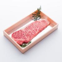 黒毛和牛サーロインステーキ(国産)/150g×1枚