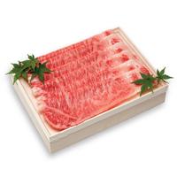 松阪牛すき焼き用/700g (モモ又は肩肉)