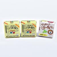 べつかいのバターセット   (北海道道東   別海町より産地直送となります。)
