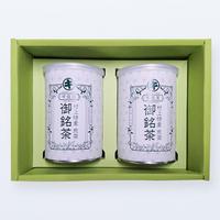 新潟県村上産 御銘茶/2缶