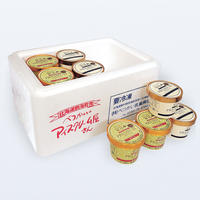 べつかいのアイスクリーム屋さんプレミアムミルクリッチ    (北海道道東  ㈱別海乳業興社より産地直送となります。)