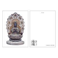 ポストカード 〈不空羂索観音坐像〉