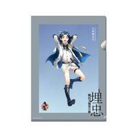 A4メタルファイル 短刀  無銘 貞宗(名物太鼓鐘貞宗)