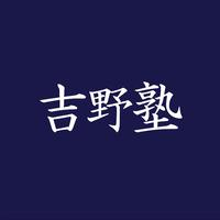 ☆2020年度  スタンダードコース 東京LIVE講義☆ ご案内