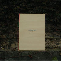 アーティストブック|台無しの共同体