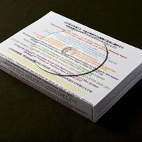 アーティストブック 《公共性を再演する 作品の解説を23種類の言語に翻訳する》 丹羽良徳の2004年から2012年の介入プロジェクト