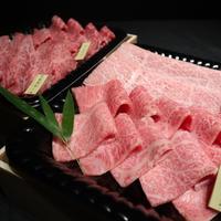 送料無料!ふらの和牛焼肉セット 焼肉3種と焼きすき2枚<計400g>