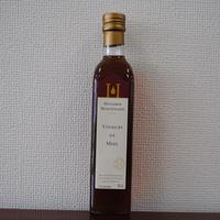 モンテゴテロ ハチミツヴィネガー500ml