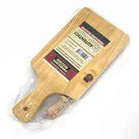 木製まな板&チーズナイフ