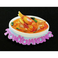 トムヤムクンマグネット ピンク