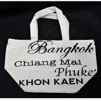エコバッグ タイ地名 ホワイト