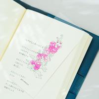 お花のしおり -タチアオイ-
