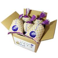 【B5】B級グルメ水なすの浅漬(ぬか漬)(わけあり)(5個包装入)<熨斗不可>※ご注文日~7日程度で出荷