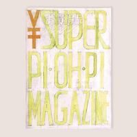 SUPER PIOHPI MAGAZINE / G文