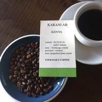 ケニア カラニAB