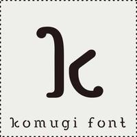 komugi font (こむぎフォント)