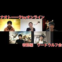 【アーカイブ動画】ゲーム&お詫び配信回 2020年5月17日&19日