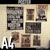 A4サイズ(ポスター)