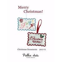 PDFダウンロード版・Christmas Ornaments 2017-A