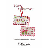PDFダウンロード版・Christmas Ornaments 2017-B