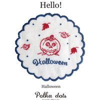 PDFダウンロード版・Halloween