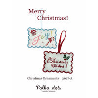 Christmas Ornaments 2017-A