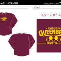 2020クィーンビーズロゴロングTシャツ【マルーン×イエロー】