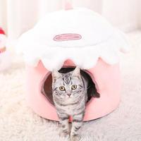 メルヘンでかわいい♪ピンクの猫のベッド 猫ハウスペット 猫ちゃん、ワンちゃんの冬用のお家_Sサイズ