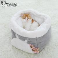 巾着みたいな猫のベッド 猫ハウスペット 猫ちゃん、ワンちゃんの冬用のお家_Mサイズ