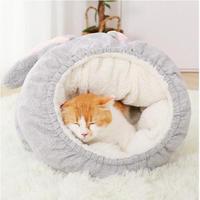 イモムシみたいな猫のベッド 猫ハウスペット 猫ちゃん、ワンちゃんの冬用のお家 うさ耳付き♪