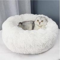まあるいペットベッド★フカフカで暖かい猫ちゃん、ワンちゃんのベッド_サイズ70㎝