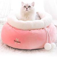 猫のベッド 猫ハウスペット 猫ちゃん、ワンちゃんの冬用のお家 ボンボンおもちゃ付き