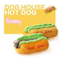 HOT DOG!?ワンちゃん、猫ちゃんを挟んでお召し上がれ♪なペットベッド_Lサイズ