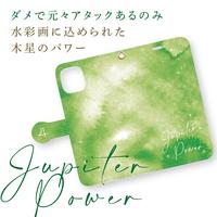 手帳型スマホケース[Jupiter]
