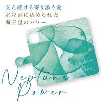 手帳型スマホケース[Neptune]