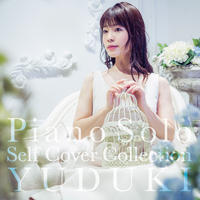 "Pianosolo""Self Cover Collection"""