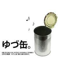 【DVD】ゆづ缶。1