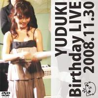【DVD】ワンマンライブ2008