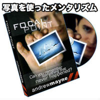 フォーカル・ポイント【F0021】Focal Point by Andrew Mayn