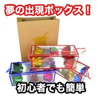 ドリームバッグ・ミニ【G0732】Paper Bag Flower (Mini)