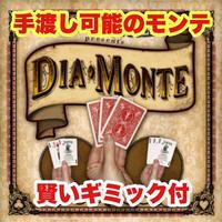 ダイアモンテ【F0043】DiaMonte (DVD and Cards) by Diamond Jim Tyler